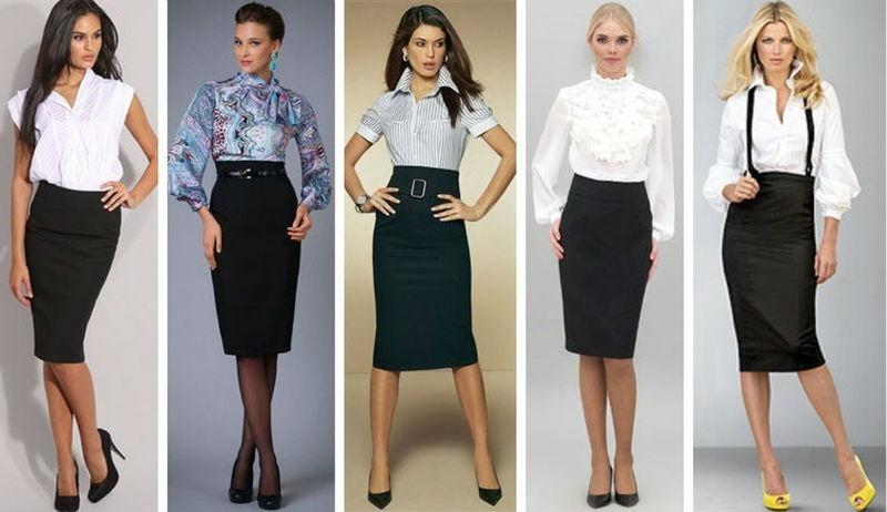 деловой стиль одежды основные требования