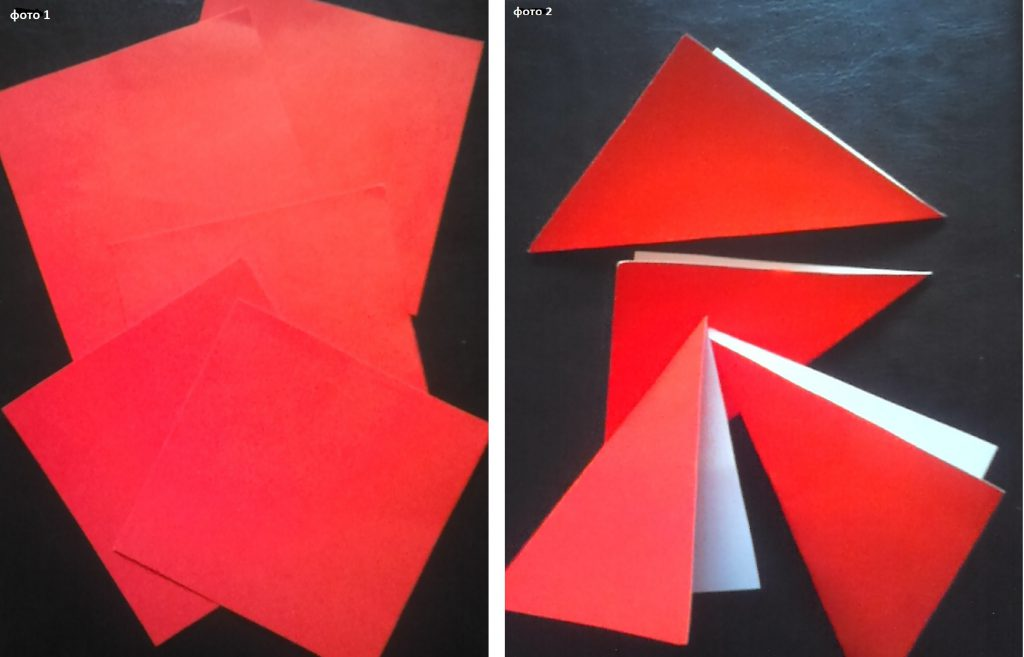 заготовки из квадратов