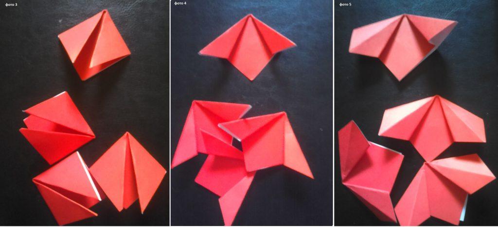 делаем треугольники